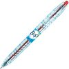 Roller Pilot b2p gel 0,7mm - rouge